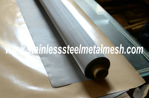 Characteristics of Stainless Steel Square Woven Wire Mesh